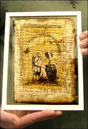 Tấm da ghi chép những ý tưởng của Archimedes bị cạo để chép Kinh Thánh sau đó bị phủ thêm nhũ vàng