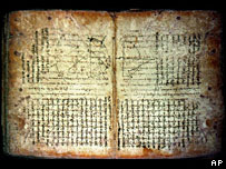 Bản palimpsest bao gồm những trang viết lấy từ một số tác phẩm khác nhau.