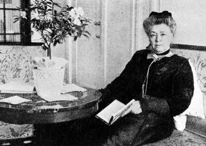 1905, Bertha von Suttner