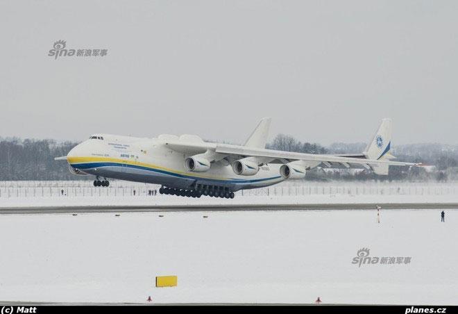 An-225, máy bay vận tải lớn nhất thế giới